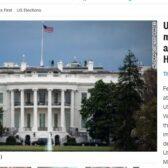 פגיעת קרינה בעובדי הבית הלבן, סמוך למעון הנשיא. החשד - מתקפה מכוונת