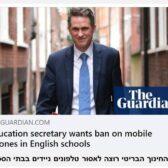 הצעה לאסור סלולרי בבתי הספר באנגליה, איסור וויפיי במוסדות חינוך בקפריסין ובית חולים ללא וויפיי וסלולריים